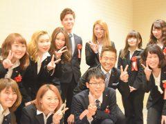 平成28年度 入社式を執り行い、11名の新入社員を迎えました!