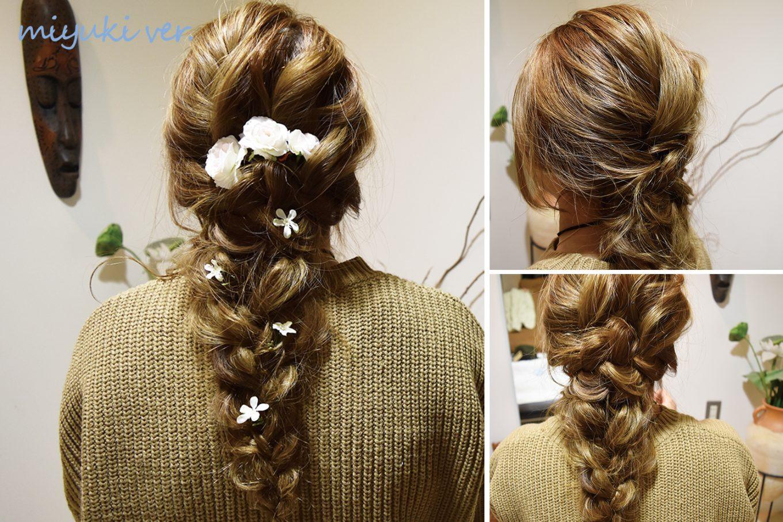 アナ雪エルサ風ゆるみつあみヘアーのやり方 美容師が教える簡単ヘア